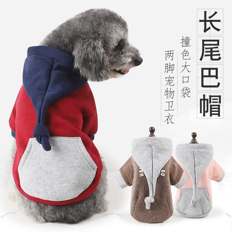 Pastel Fleece 2-Legged Hoodie for Pets