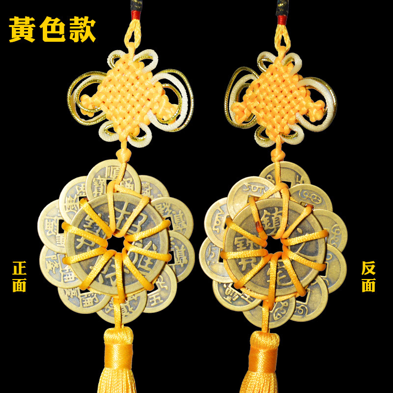 Chinese Coins Lucky Car Charm for Safe and Abundant Business Trips