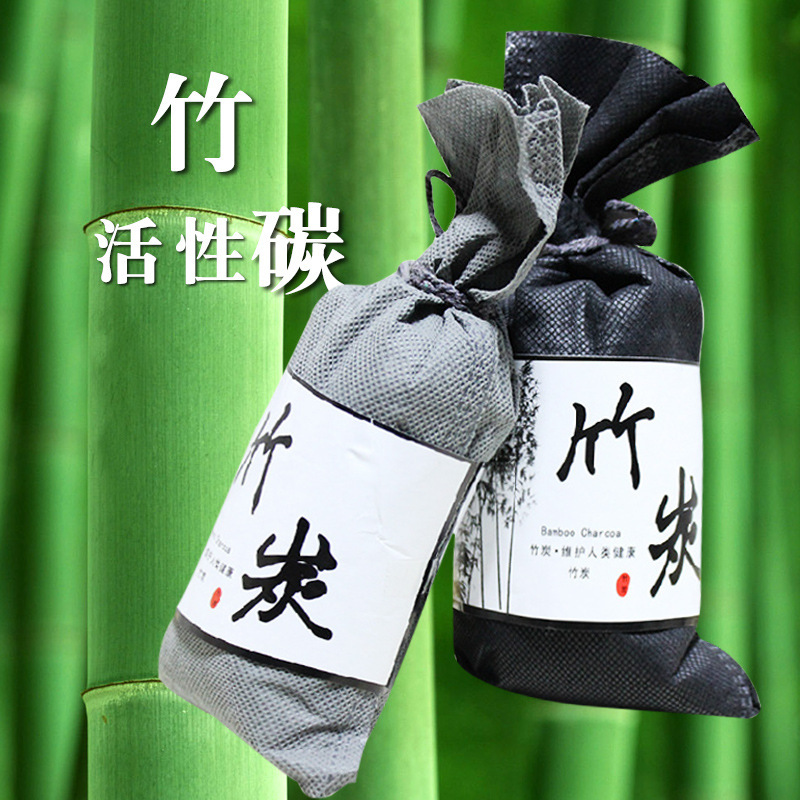Japanese Style Bamboo Charcoal for Car's Air Purifier