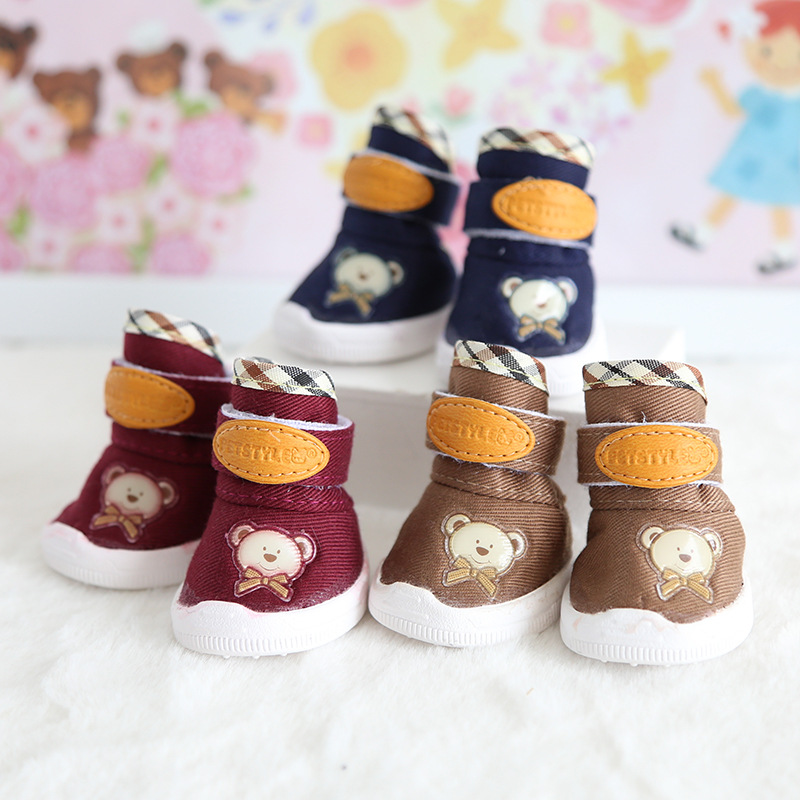 Charming Bear Character Shoes for Dog Paws