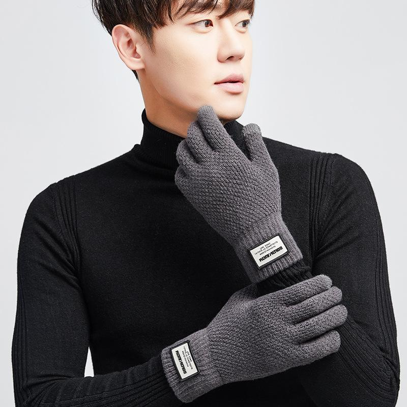 Knitted Wool Driving Gloves