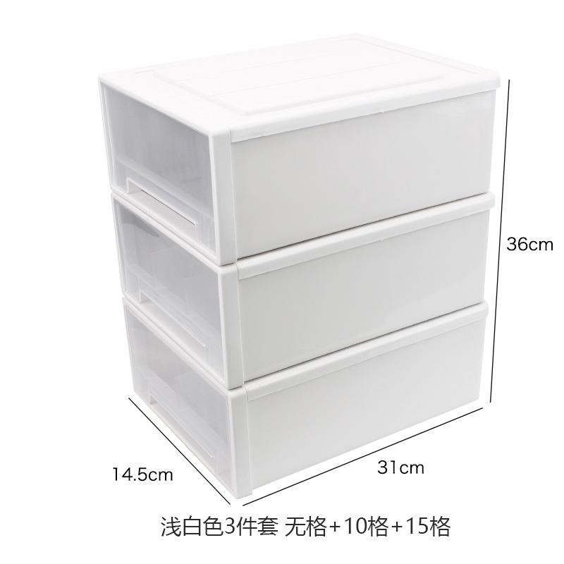 Storage Drawer Box for Sorting Underwears