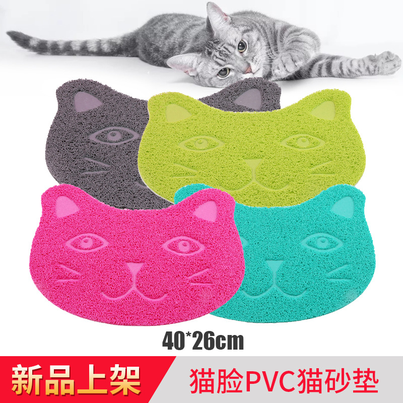 PVC Cat-Outline Foot Pad for Your Entrance Door