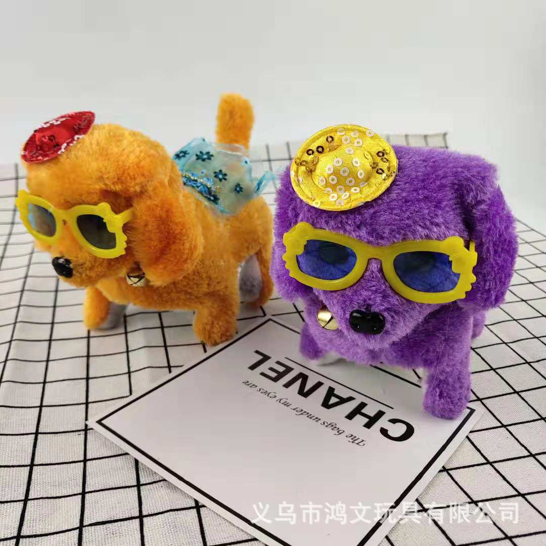 Cute Dog Plush Toy for Playful Children