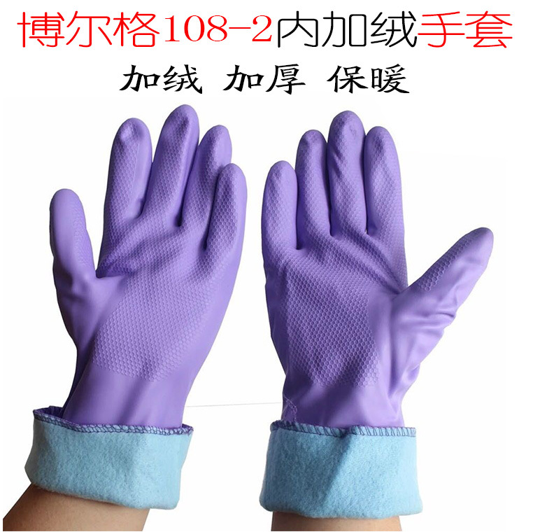 Helpful Household Gloves for Dishwashing and Cleaning the House