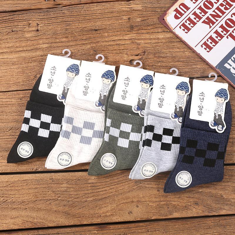 Cuffed Crew Socks (10 Pairs/Set)