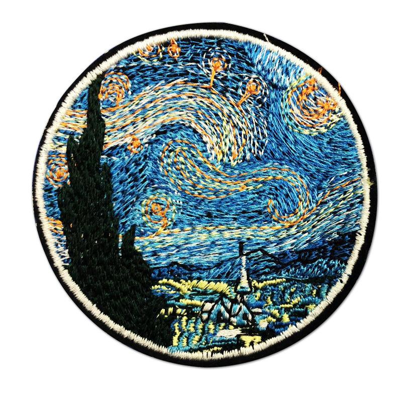 Starry Night Round Patch