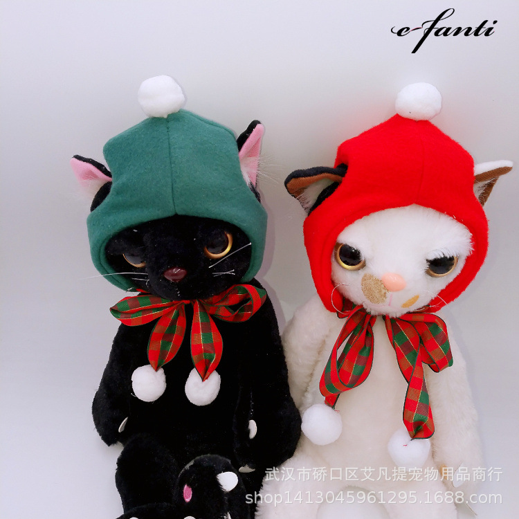 Cute Pet Christmas Hat for Pet Holiday Wardrobe