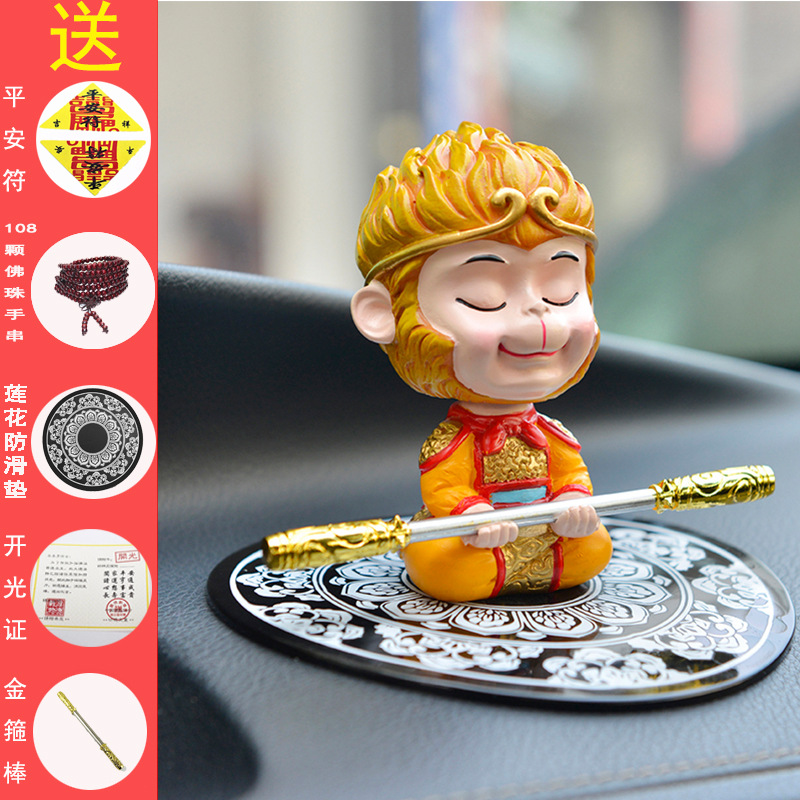 Whimsical Wukong the Mythical Monkey King Figurines for Adorning Your Car Dashboards