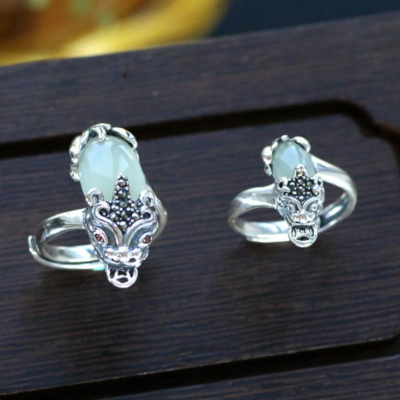 Jade Pixiu Open Ring