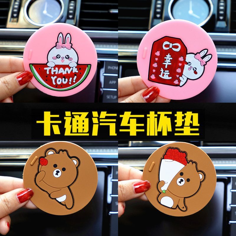 Cute Interior Water Cup Mat for Car Decoration