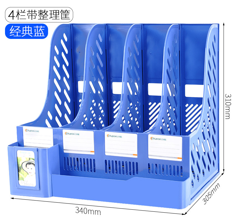 Solid Color Mesh File Holder for Archive Documents