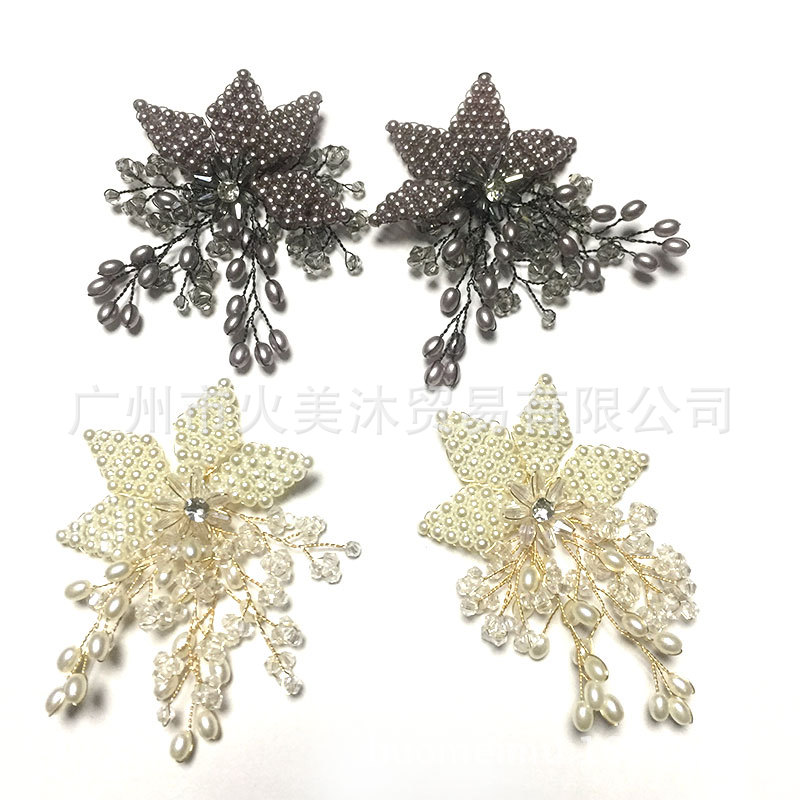Decorative Plastic Imitation Pearl and Rhinestone Flower Patch for Clothing, Hats, and Bags
