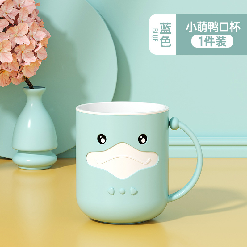 Lovely Duck Brushing Cup for Fun Hygiene