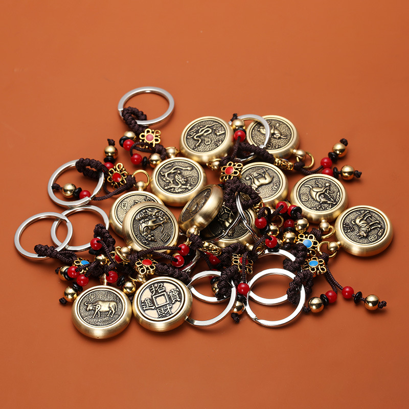 Pure Brass Zodiac Sign Key Chain for Lucky Charm