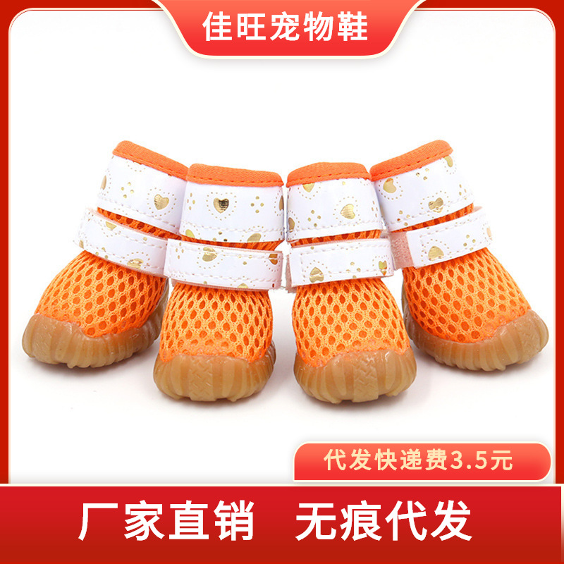 Breathable and Protective Dog Shoes for Outdoor Wear