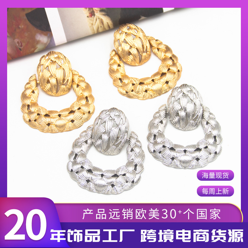 Hollow Woven Shaped Golden Hue Metal Earrings for Classy Fashions