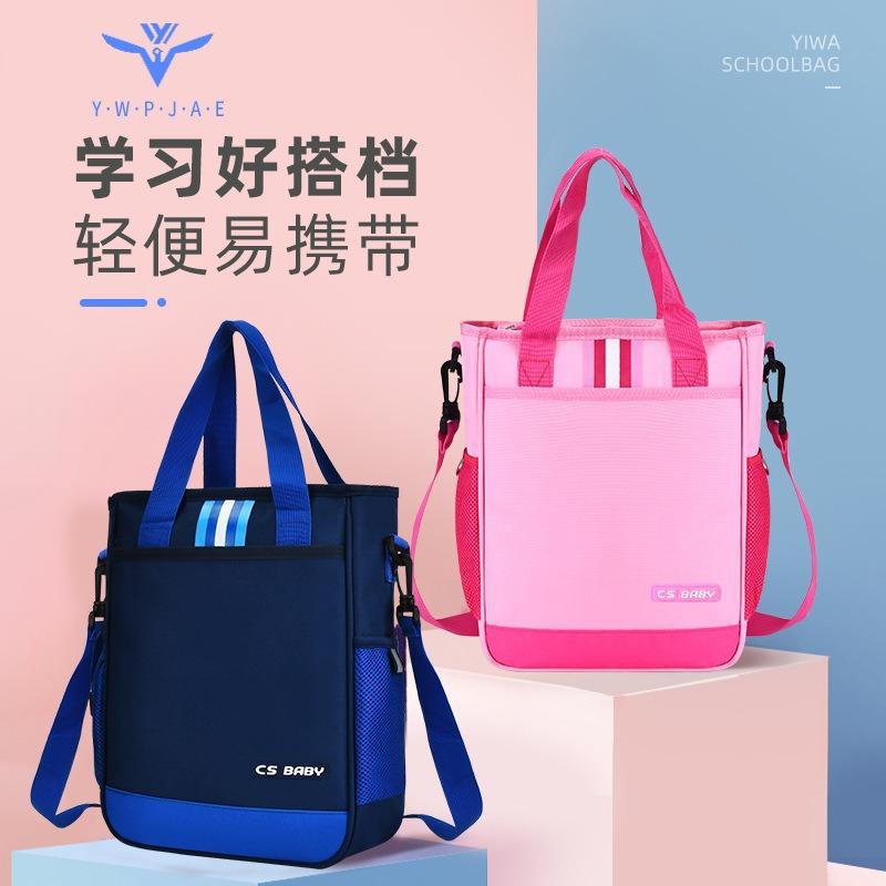 Durable Wear-Resistant Messenger Bag for School Children