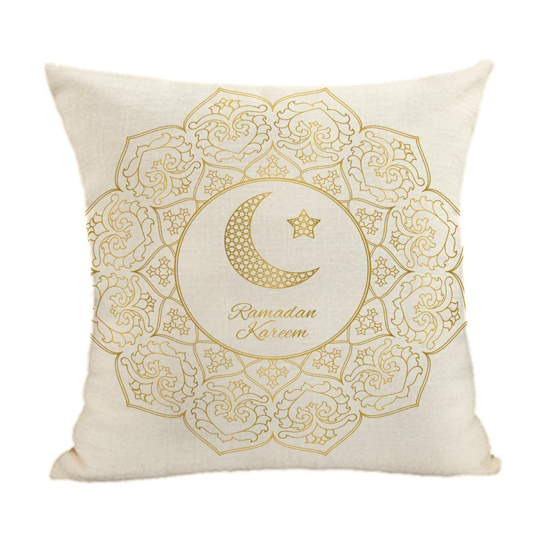 Top-Notch Plush Cushion Pillowcase for Ramadan Festival