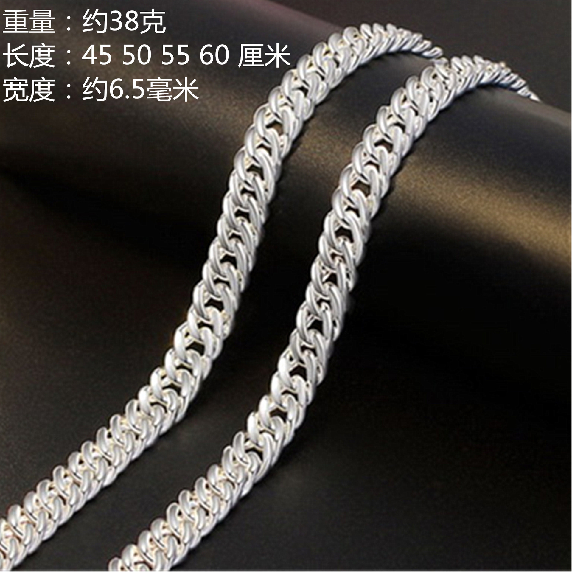 White Copper Silver-plated Necklace for Hip-hop Style Fashion