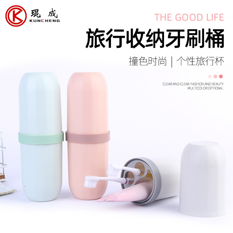 Two-Toned Plastic Toothbrush Holder for Outdoor Adventures