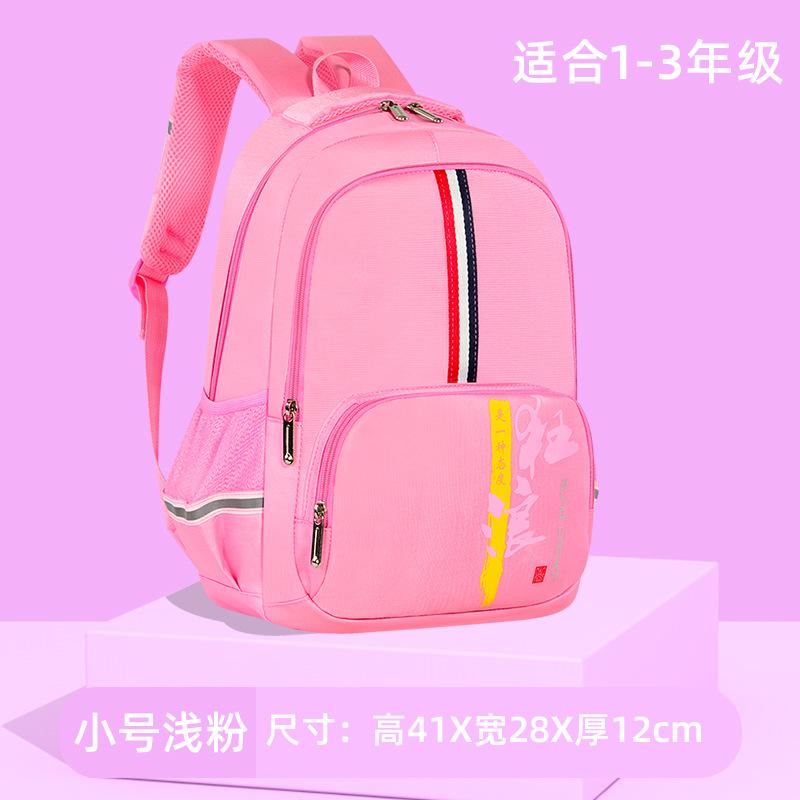 Durable Waterproof Wear-Resistant Backpack for Elementary Schoolers