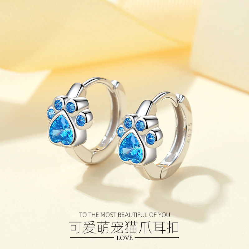 Attractive Dog Paw Print Ring for Matching with Casual Wear