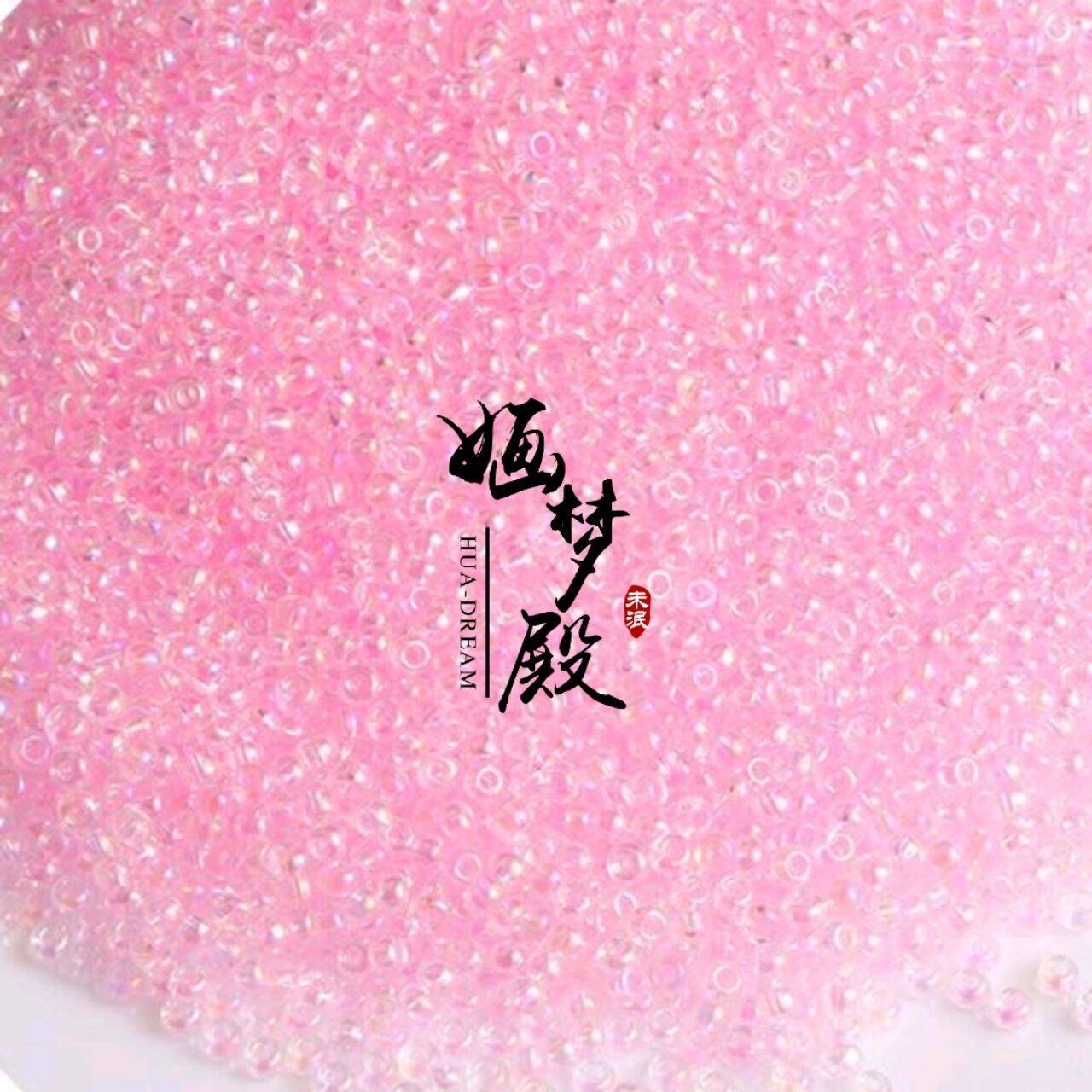 Nice and Radiant Loose Beads for Making Beautiful Crafts