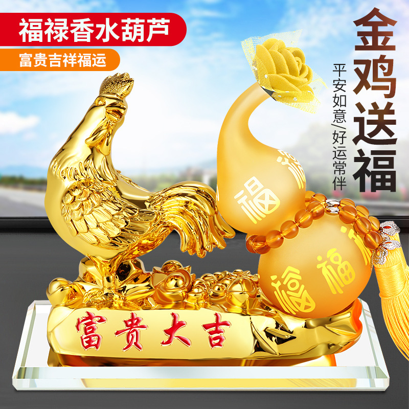 Creative Chinese Resin Rooster Ornament for Lucky Charm