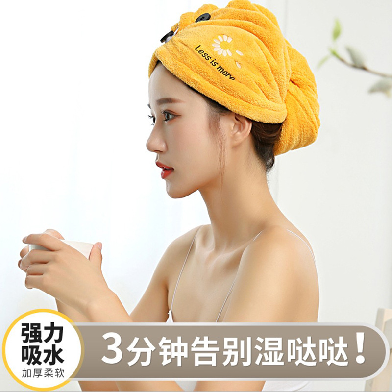 Soft and Thick Quick-Drying Hair Towel for Easy Hair Drying