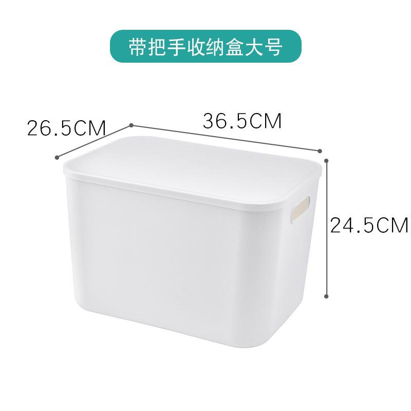 Plain White Rectangular Plastic Basket for Storing Household Items