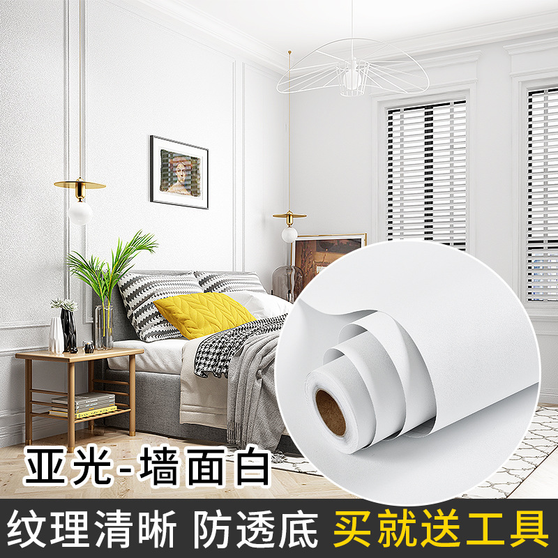 Striking Moisture and Water-Proof Wall Stickers for Bedroom Backgrounds