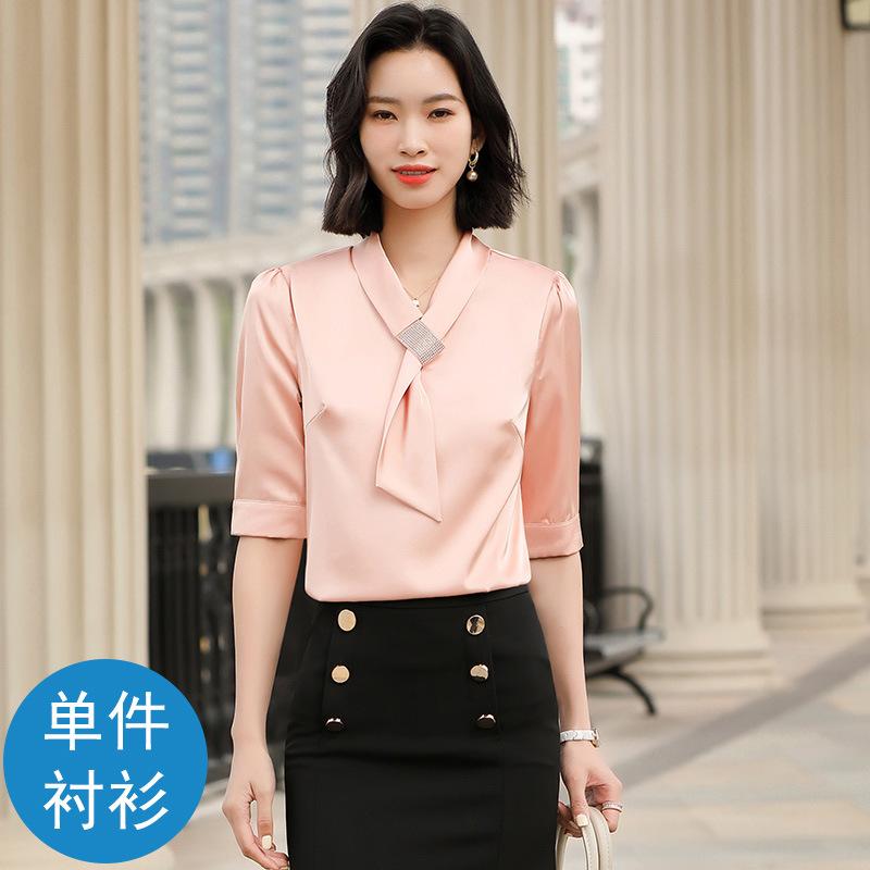 Dazzling Mid Sleeve Chiffon Shirt for Executive Look OOTD's