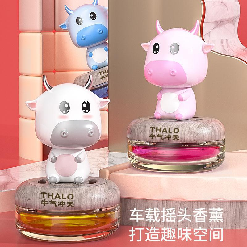 Cute Animal Character Perfume Holder for Car Scents