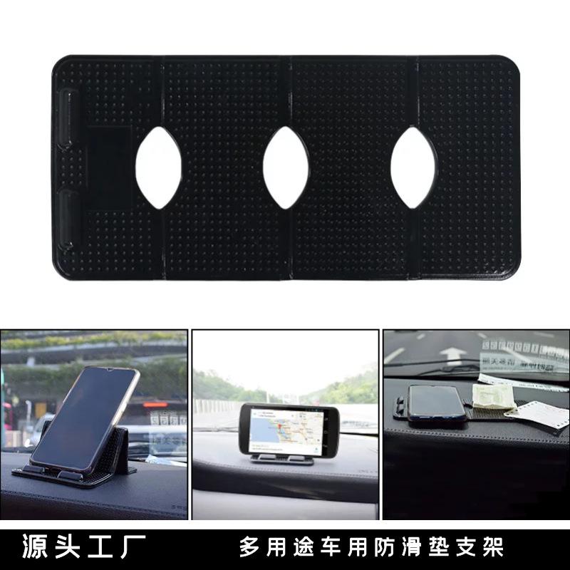 Multi-Purpose Anti-Slip Pad for Car Accessory