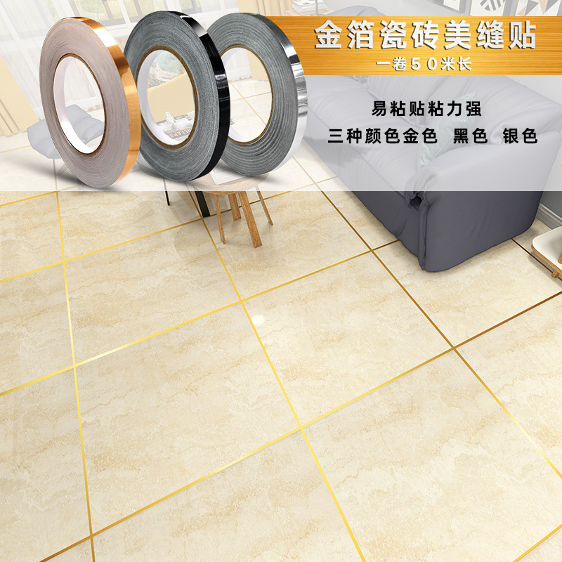Self-Adhesive Sticker for Floor and Wall Beautification