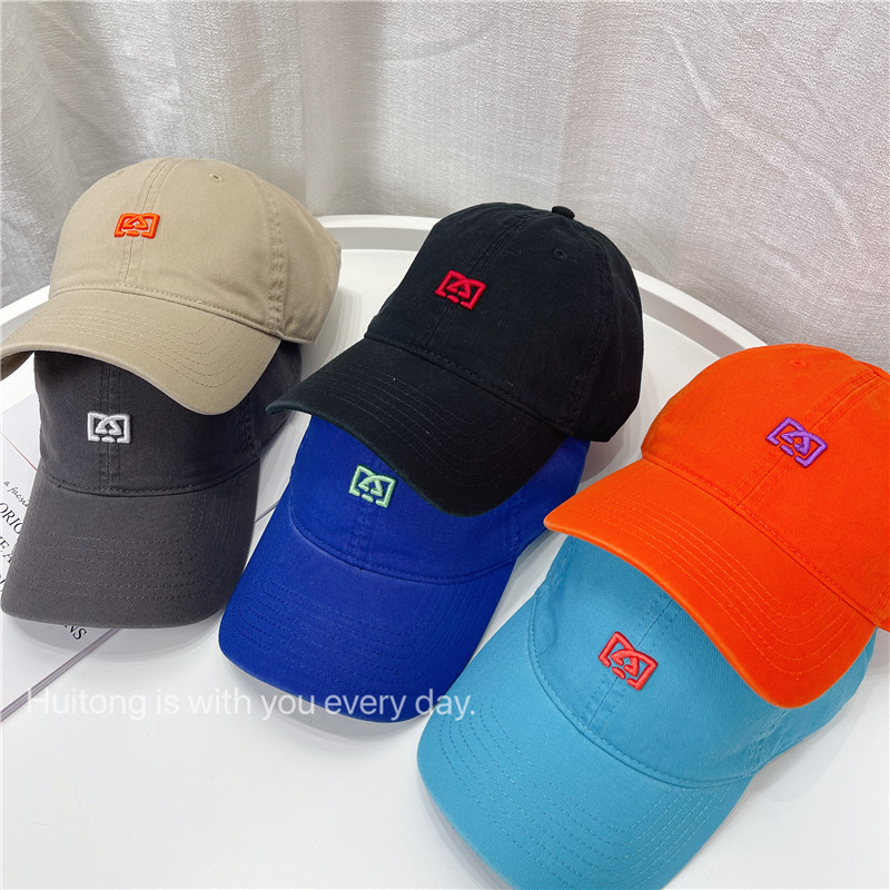 Trendy Embroidered Baseball Cap for Summer Sun Protection