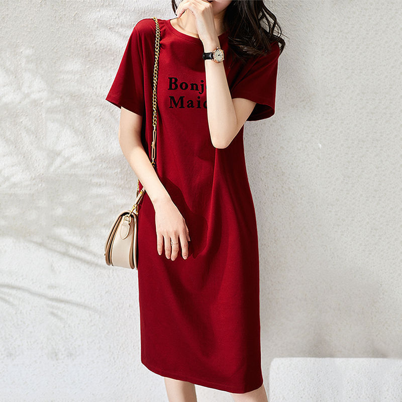 """Casual Midi Dress with """"Bonjour Maiden"""" Print for Summer Getaways"""