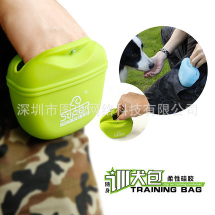 Practical Solid Color Silicone Pet Food Bag for Outside Use