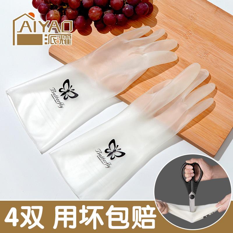Multi-Functional Household Gloves for Men and Women
