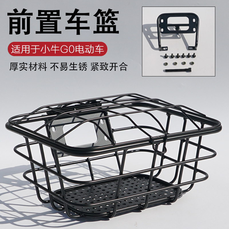 Useful Car Basket Accessories for Emergency Use