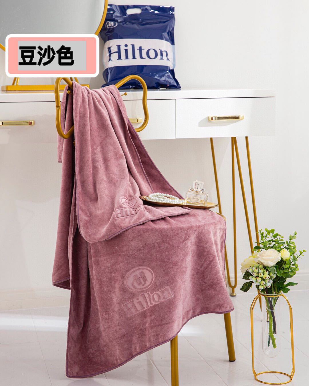 Thick and Soft Plain Color Blanket for Cold Weather