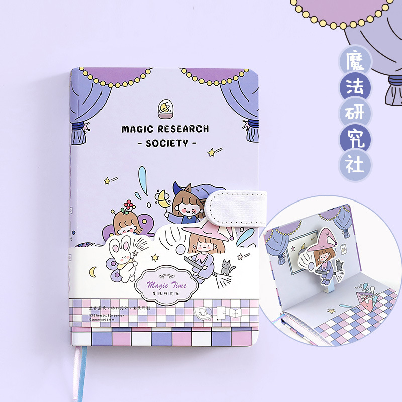 Cute Printed Stationery Notebook for Diary Writing