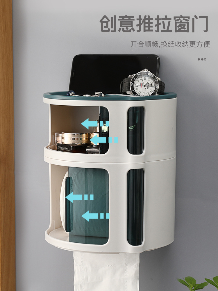 Multi-Functional Tissue Roll Holder with Storage Compartments for Room Space Storage