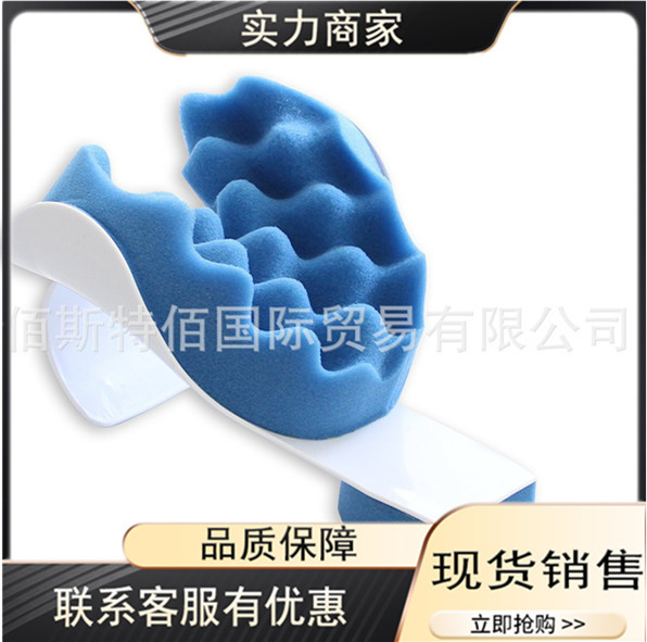 Blue and White Massage Neck Pillow for Relaxing Night Sleep