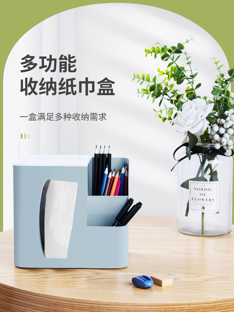 Useful Multifunctional Tissue Box Cover for Study Room Decor