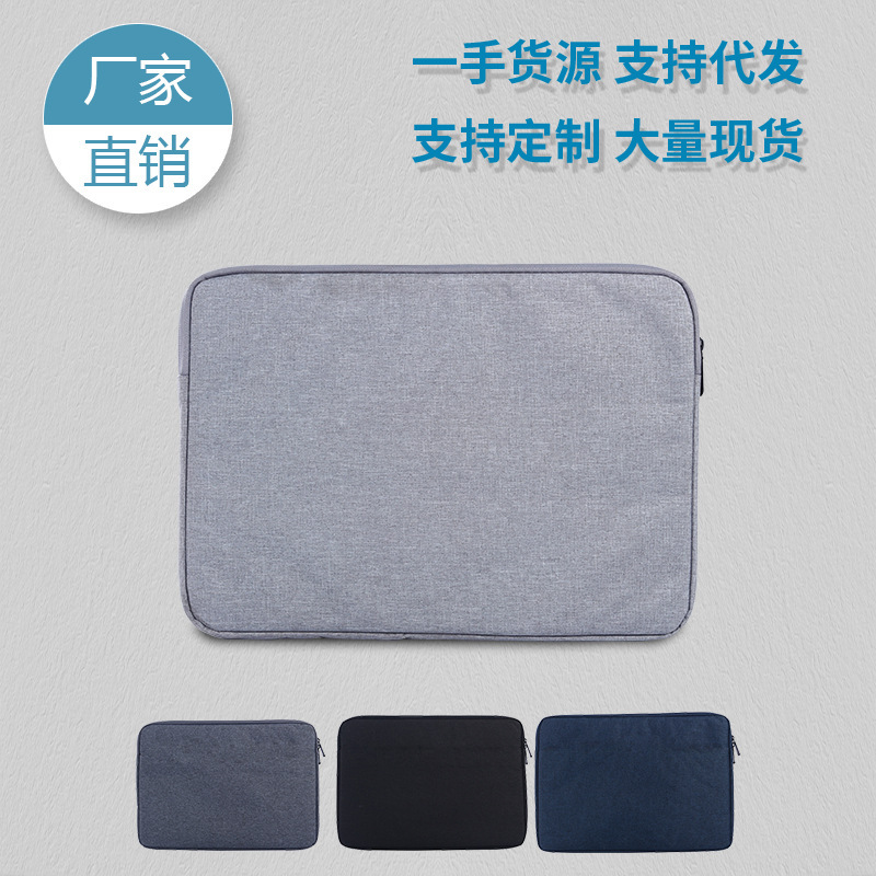 Protective Waterproof Zippered Laptop Bag for Outdoor Gadget Safety