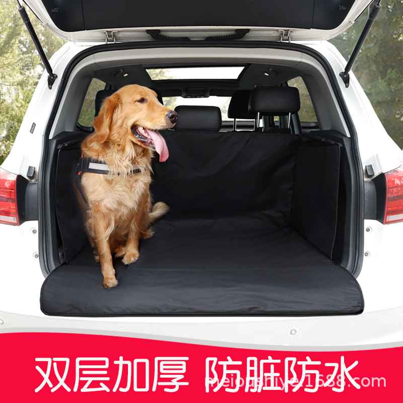 Cooling Cloth Mat for Hanging Out in the Back of Your Car