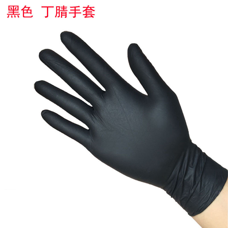 Durable and Strechable Gloves for Preparing Foods