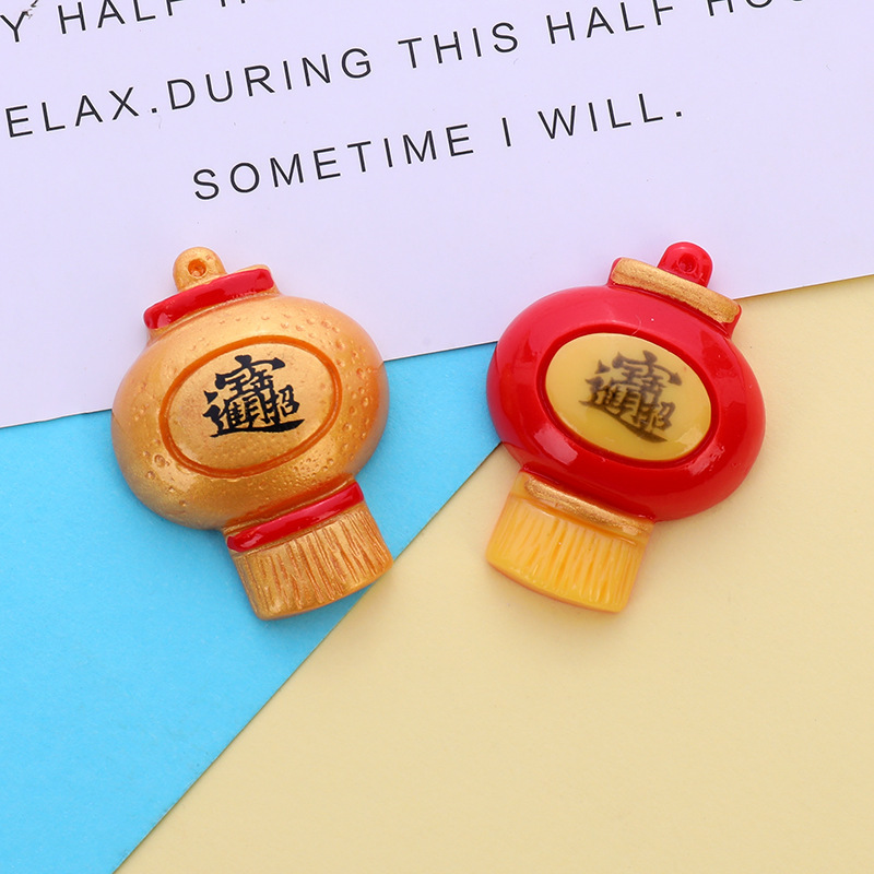 Festive Red and Yellow Fridge Magnet for Chinese New Year Giveaways
